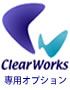 ClearWorksユーザー追加